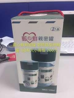 🚚 郵心鮮親密罐 郵筒造型保鮮罐 1組有大小兩個 200元