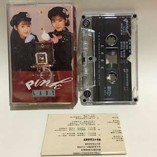 Pink Lady Chinese Cassette