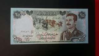 25 Dinar Iraq..zaman saddam husin,,,for sale