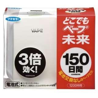 預防登革熱 日本電子驅蚊器(現貨)孕婦BB都用得