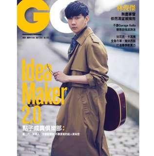 🚚 GQ 五月號 2018 單書版 封面人物 林俊傑