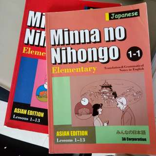 NTU LJ9001 JAPANESE LANGUAGE TEXTBOOK WORKBOOK Minna No Nihongo