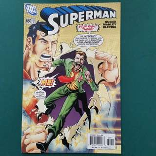 Superman No.660 comic