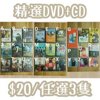 #一清小店 歌曲 音樂 CD 電影 DVD VCD 周杰倫〔ddcardzone〕