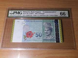 Malaysia Gold line commemorative note