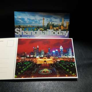 Postcards Collection: Shanghai Today. A set of 20 postcards of Shanghai
