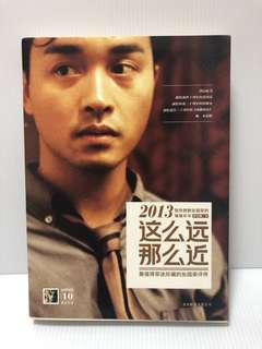 Leslie Cheung book