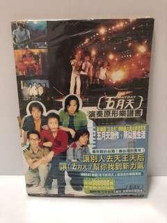Mayday 五月天 1999 music score book