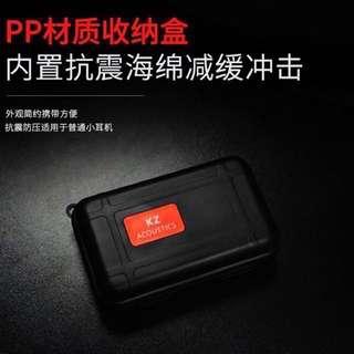 耳機防護盒 earphone protection case