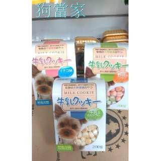 犬用健康消臭餅(草莓、野菜、牛奶)200g