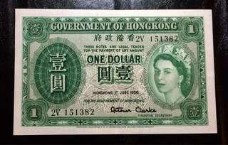 1956年 香港政府發行一元 綠女皇 EF