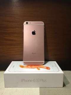 iPhone 6s Plus 128GB (Globe)