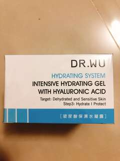 Dr Wu hydrating system intensive hydrating gel
