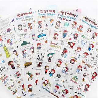 Sticker Set (Travel) (Ref No.: 249)