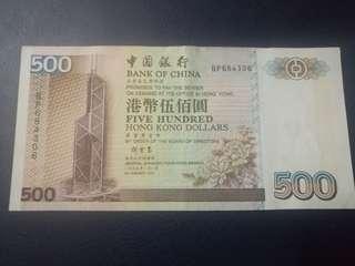 中銀1999伍佰