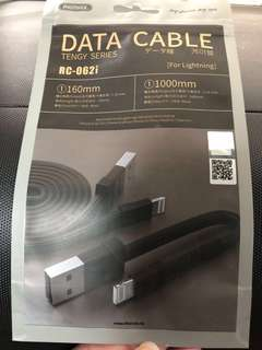 Relax Data Cable