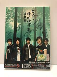 Mayday 五月天 album with autograph