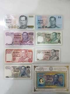 King 9 Thailand Banknotes