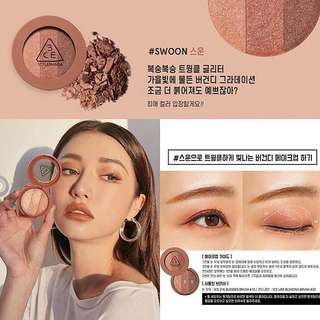 Eyeshadow 3CE