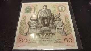 泰王 60週年記 正方形 記念鈔 三張