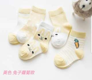 🚚 黃色兔子蘿蔔 嬰幼兒襪子
