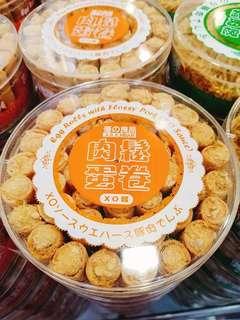 🇭🇰代購/香港肉鬆蛋捲