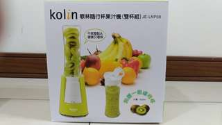 Kolin歌林隨行杯果汁機(雙杯組)
