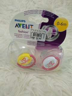 Avent Soother