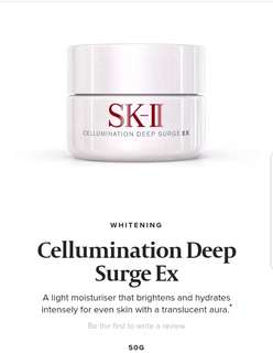 SK-II Cellumination Deep Surge EX