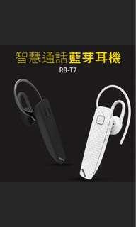 全新 remax 通話藍芽耳機 RB-T7白色