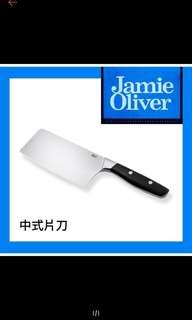 全聯 中式刀片