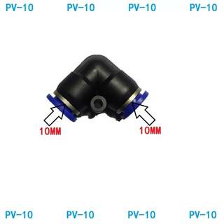 Pneumatic tube fittings quick release