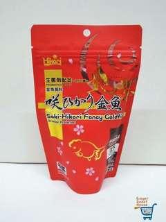 Saki Hikari Goldfish Fish Food, Extreme Color Enhancing, Red, 100g