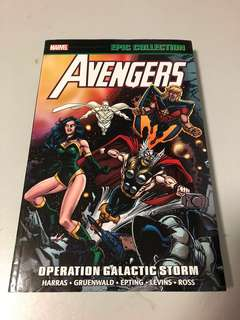 Avengers operation galactic storm epic collection comics