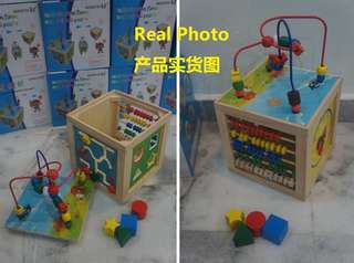 Multifunctional Beads Learning Toy