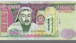 Mongolia Currency Notes