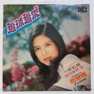 爱慧娜 - 追球追求 OST Vinyl Record