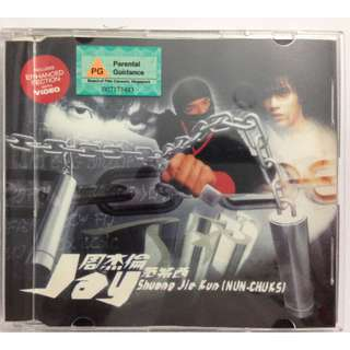 Jay Chou Shuang Jie Kun (Nun-chuks) Singles CD 周杰伦 双节棍  单曲 唱碟 Disc Zhou Chow