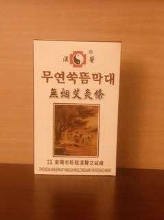 🚚 無煙炭化艾灸條 5盒(5pcs/ea)