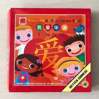 My First Chinese Words Book Set