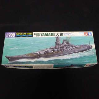 Brand new and unassembled Tamiya 1:700 IJN Yamato plastic model kit