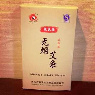 🚚 無煙炭化艾灸條 x 3盒 (10pcs/ea)