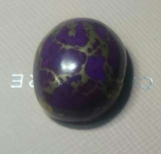 Firus urat emas purple