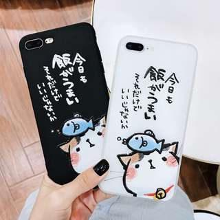 Cat / Neko's Hungry iPhone Case for 6 / 7 / 8 / X