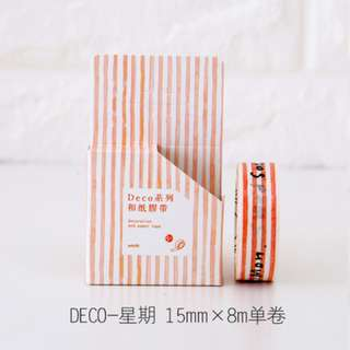 Washi Tape (Day / Week) (Ref No.: 266) / Sample 50cm