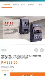Dash camera (car camera)