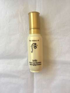 The History of Whoo First Care Moisture Essence