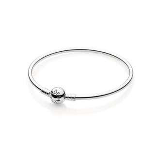 Pandora BNIB Bracelet Authentic