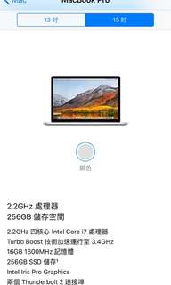 "MacBook Pro Retina 15"" Mid 2015"