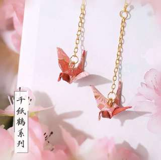 Japanese Origami Crane Dangle Earrings/Clips